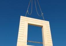 USINE-7203-façade